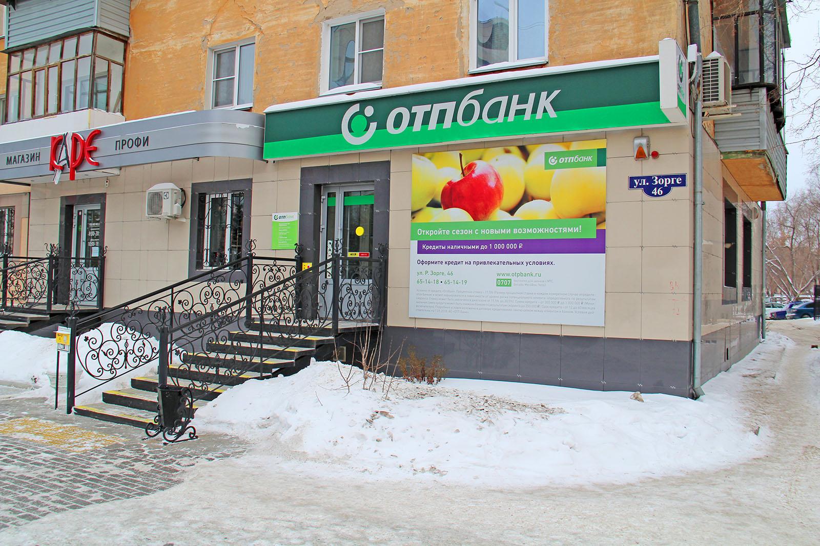 кредиты на жилье в витебске